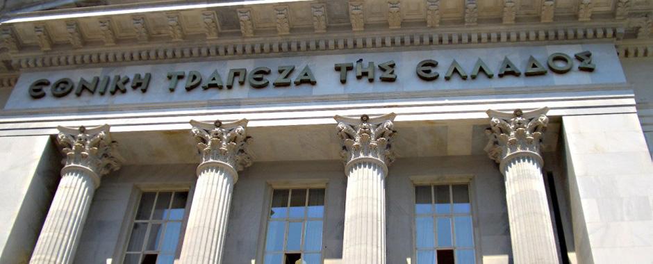 79 - Attentato all´alba ad Atene: bomba esplode davanti la Banca di Grecia (79)